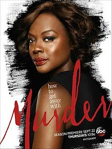 海外で公開された殺人を無罪にする方法シーズン3のアナリーズキーティングのポスター