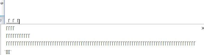 windows10で文字の自動入力が起きた時の画像